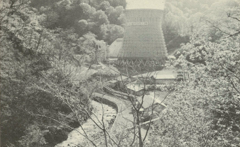 Hachimantai_History