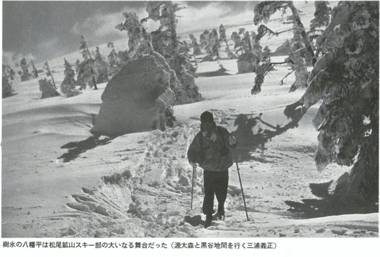hachimantai_snow_resort_history